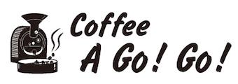 スペシャルティコーヒー豆通販|コーヒー・ア・ゴーゴー